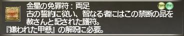 f:id:Akitzuki_Keisetz:20190506151428p:plain