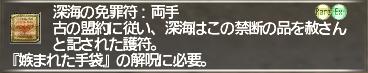 f:id:Akitzuki_Keisetz:20190506151436p:plain