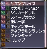 f:id:Akitzuki_Keisetz:20190509011447p:plain
