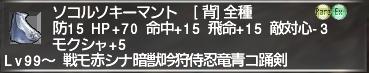 f:id:Akitzuki_Keisetz:20190509012235p:plain