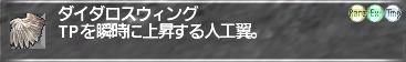 f:id:Akitzuki_Keisetz:20190509013127p:plain