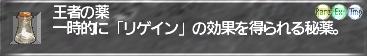 f:id:Akitzuki_Keisetz:20190509013136p:plain