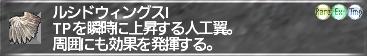 f:id:Akitzuki_Keisetz:20190509013143p:plain