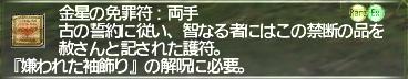 f:id:Akitzuki_Keisetz:20190509235941p:plain