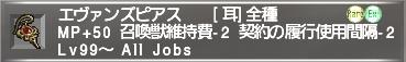 f:id:Akitzuki_Keisetz:20190509235957p:plain