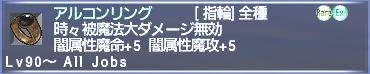 f:id:Akitzuki_Keisetz:20190511004337p:plain