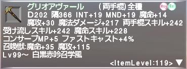 f:id:Akitzuki_Keisetz:20190511004400p:plain