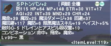 f:id:Akitzuki_Keisetz:20190511004415p:plain