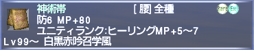 f:id:Akitzuki_Keisetz:20190511004431p:plain