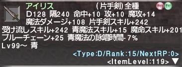 f:id:Akitzuki_Keisetz:20190513220620p:plain