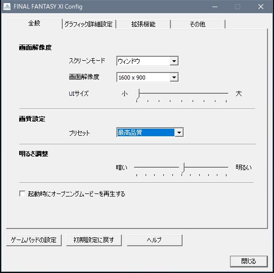f:id:Akitzuki_Keisetz:20190517000820p:plain