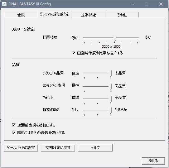 f:id:Akitzuki_Keisetz:20190517001733p:plain