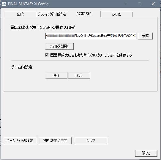 f:id:Akitzuki_Keisetz:20190517002344p:plain