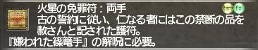 f:id:Akitzuki_Keisetz:20190518235627p:plain