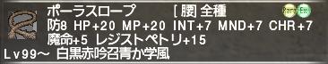 f:id:Akitzuki_Keisetz:20190518235635p:plain