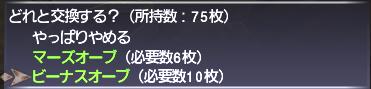 f:id:Akitzuki_Keisetz:20190523002308p:plain