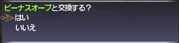 f:id:Akitzuki_Keisetz:20190523002315p:plain