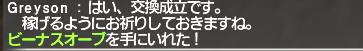 f:id:Akitzuki_Keisetz:20190523002321p:plain