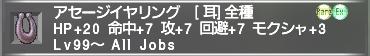f:id:Akitzuki_Keisetz:20190523232404p:plain