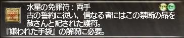 f:id:Akitzuki_Keisetz:20190523232836p:plain