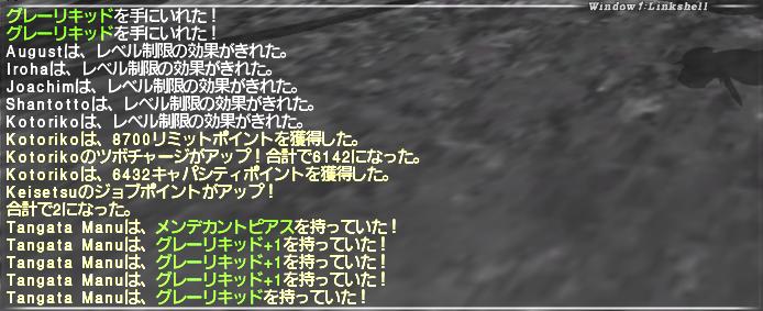 f:id:Akitzuki_Keisetz:20190525145617p:plain
