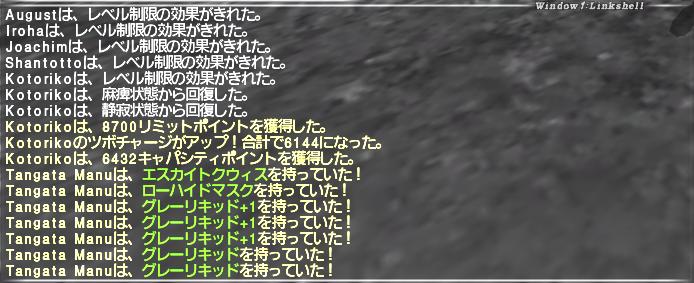 f:id:Akitzuki_Keisetz:20190525150122p:plain