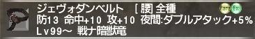 f:id:Akitzuki_Keisetz:20190526114237p:plain