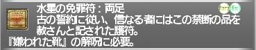f:id:Akitzuki_Keisetz:20190528234527p:plain