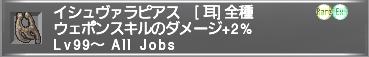f:id:Akitzuki_Keisetz:20190528234749p:plain