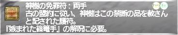 f:id:Akitzuki_Keisetz:20190603212219p:plain