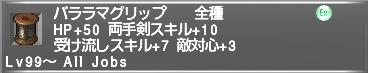 f:id:Akitzuki_Keisetz:20190603212226p:plain