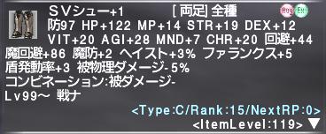 f:id:Akitzuki_Keisetz:20190603212234p:plain