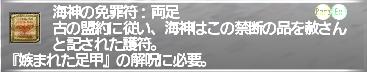 f:id:Akitzuki_Keisetz:20190604194318p:plain