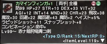 f:id:Akitzuki_Keisetz:20190604205026p:plain