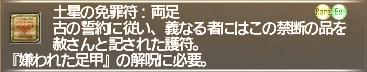 f:id:Akitzuki_Keisetz:20190605234944p:plain