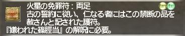 f:id:Akitzuki_Keisetz:20190605234951p:plain