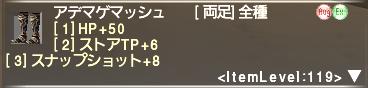 f:id:Akitzuki_Keisetz:20190606000600p:plain