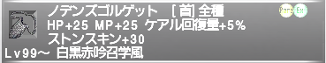 f:id:Akitzuki_Keisetz:20190606012832p:plain
