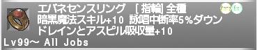 f:id:Akitzuki_Keisetz:20190606012841p:plain