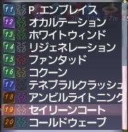 f:id:Akitzuki_Keisetz:20190607040459p:plain