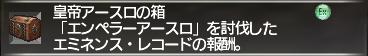f:id:Akitzuki_Keisetz:20190607043516p:plain