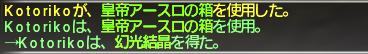 f:id:Akitzuki_Keisetz:20190607043704p:plain