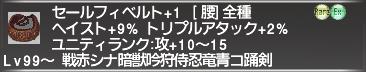 f:id:Akitzuki_Keisetz:20190607043906p:plain