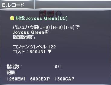f:id:Akitzuki_Keisetz:20190608045304p:plain