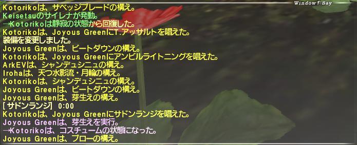 f:id:Akitzuki_Keisetz:20190608045732p:plain