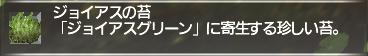 f:id:Akitzuki_Keisetz:20190608051248p:plain
