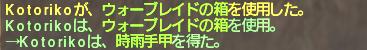 f:id:Akitzuki_Keisetz:20190609131716p:plain