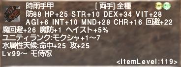 f:id:Akitzuki_Keisetz:20190609132022p:plain