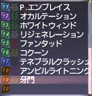 f:id:Akitzuki_Keisetz:20190615121830p:plain