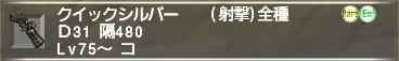 f:id:Akitzuki_Keisetz:20190615163910p:plain